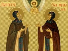 лекарственные травы Святые Петр и Февронья