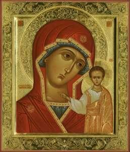 kazanskaya (1)