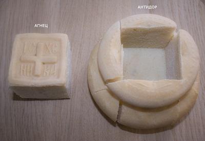 антидор_1