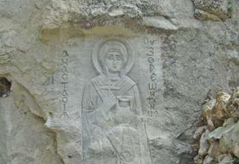 скит Анастасии