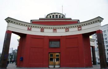 Фото с сайта http://ivan-da-maria.org