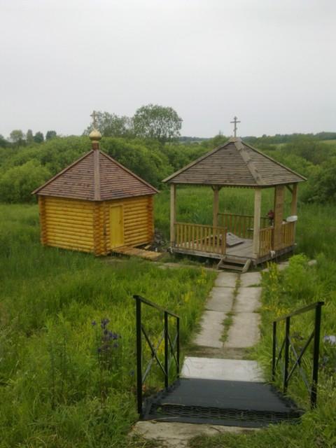источник Флора и Лавра в Бородино