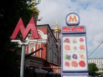 Фото с сайта http://thevyshka.ru