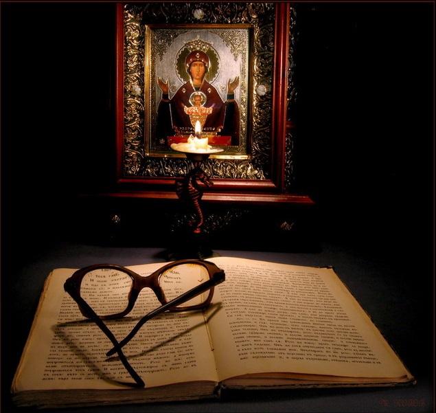 Молитва близким в путь