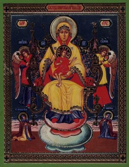 Кипрская икона Божией Матери1