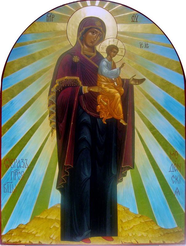 Икона Божией Матери Косинская (Моденская) (Изображение с сайта samopazvitie.ru)