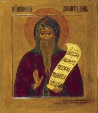 Икона святого преподобного Никиты Столпника