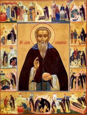 Фото с сайта www.alexandrtrofimov.ru