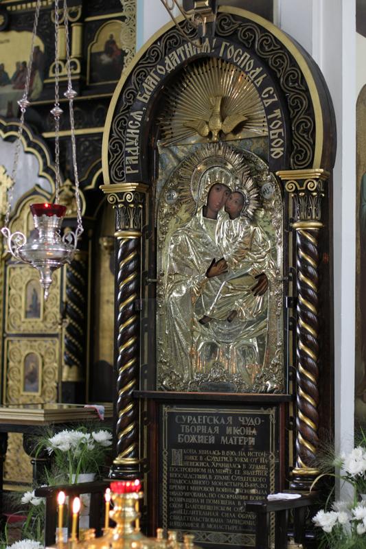 Икона Пресвятой Богородицы Сурдегская