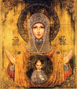 """Икона """"Знамение"""" (Изображение с сайта theprayerbook.info)"""