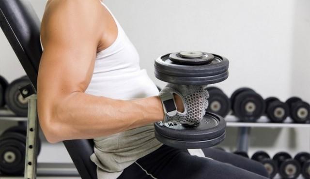 gym-700x466