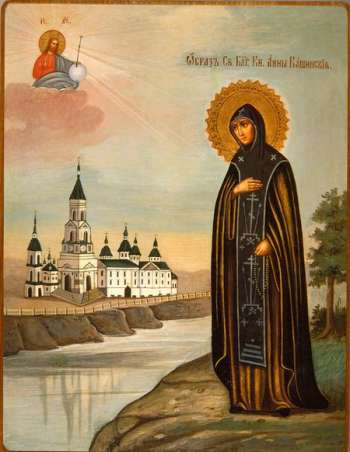 княгиня Анна Кашинская