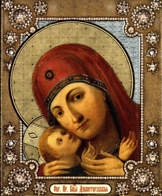Девпетерувская икона Богоматери