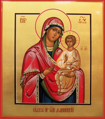 Икона Пресвятой Богородицы Домницкая