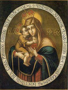 Жировицкая икона БМ (Изображение с сайта wikipedia.org)
