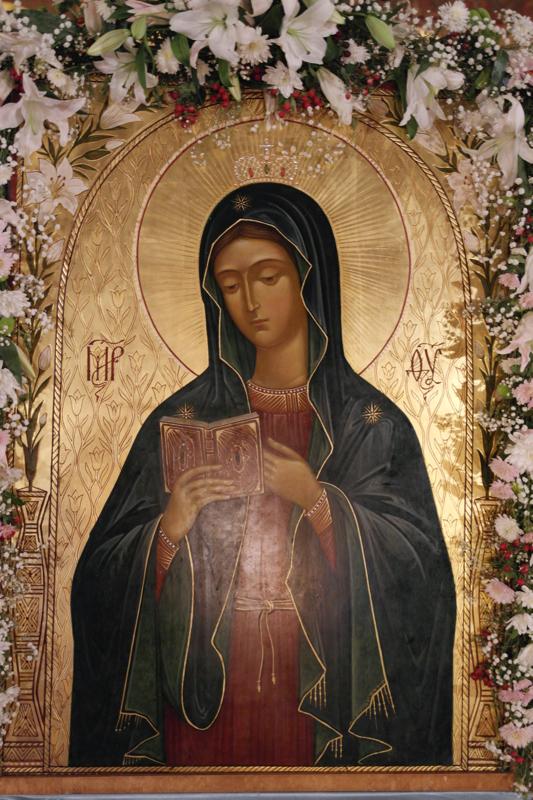 Иконы Божией Матери Призри На Смирение .
