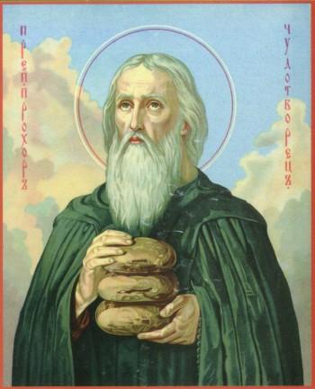 Прохор Лебедник. Икона (Изображение с сайта smolyane.narod.ru)