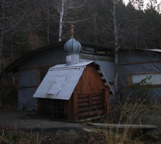 Поселок Старопышминск источник