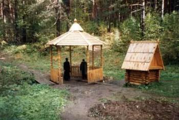 Тимофеевский источник (Фото с сайта russian-church.ru)