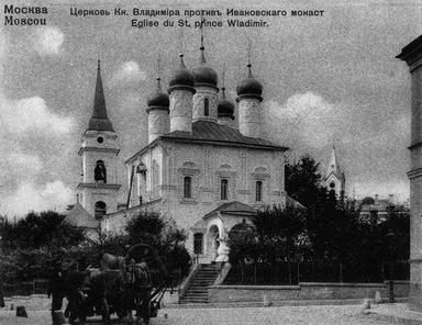Храм святого князя Владимира в Старых Садех до разрушения.