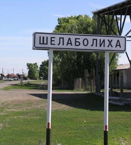 foto-zhenskih-strizhek-na-intimnom-meste