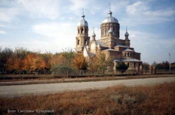 Свято-Никольский храм в селе Отказном Фото с сайта budennovsk.org