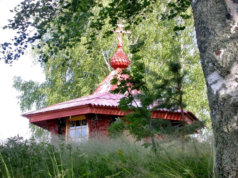 """Источник """"Белое озеро"""" Фото с сайта ustkray.ru"""