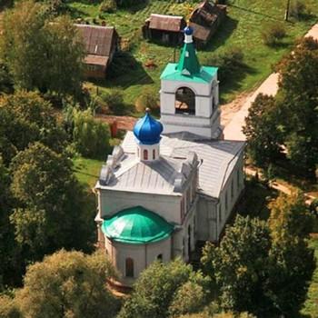 Храм Святителя Николая Чудотворца Фото с сайта ru-regions.ru