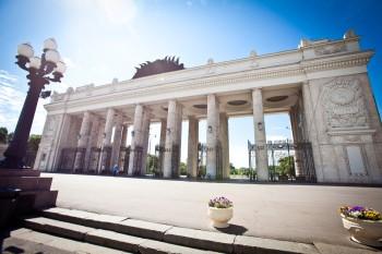 Gorky_Park_entrance
