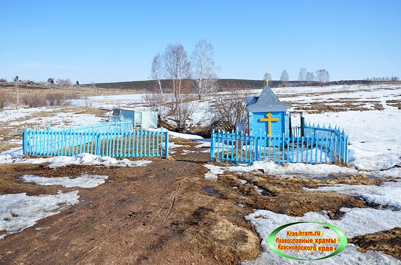 Источник в честь Тихвинской иконы Божией Матери в Ивановке Фото с сайта kras-hram.ru