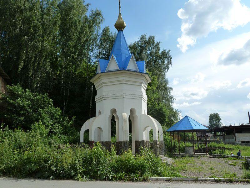 """Источник """"Божья роса"""" Фото с сайта i.ucrazy.ru"""