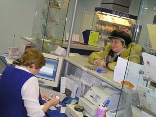 Фото с сайта http://www.b-port.com