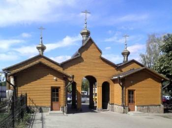 Источник Серафима Саровского в Белгороде Фото с сайта wikimapia.org