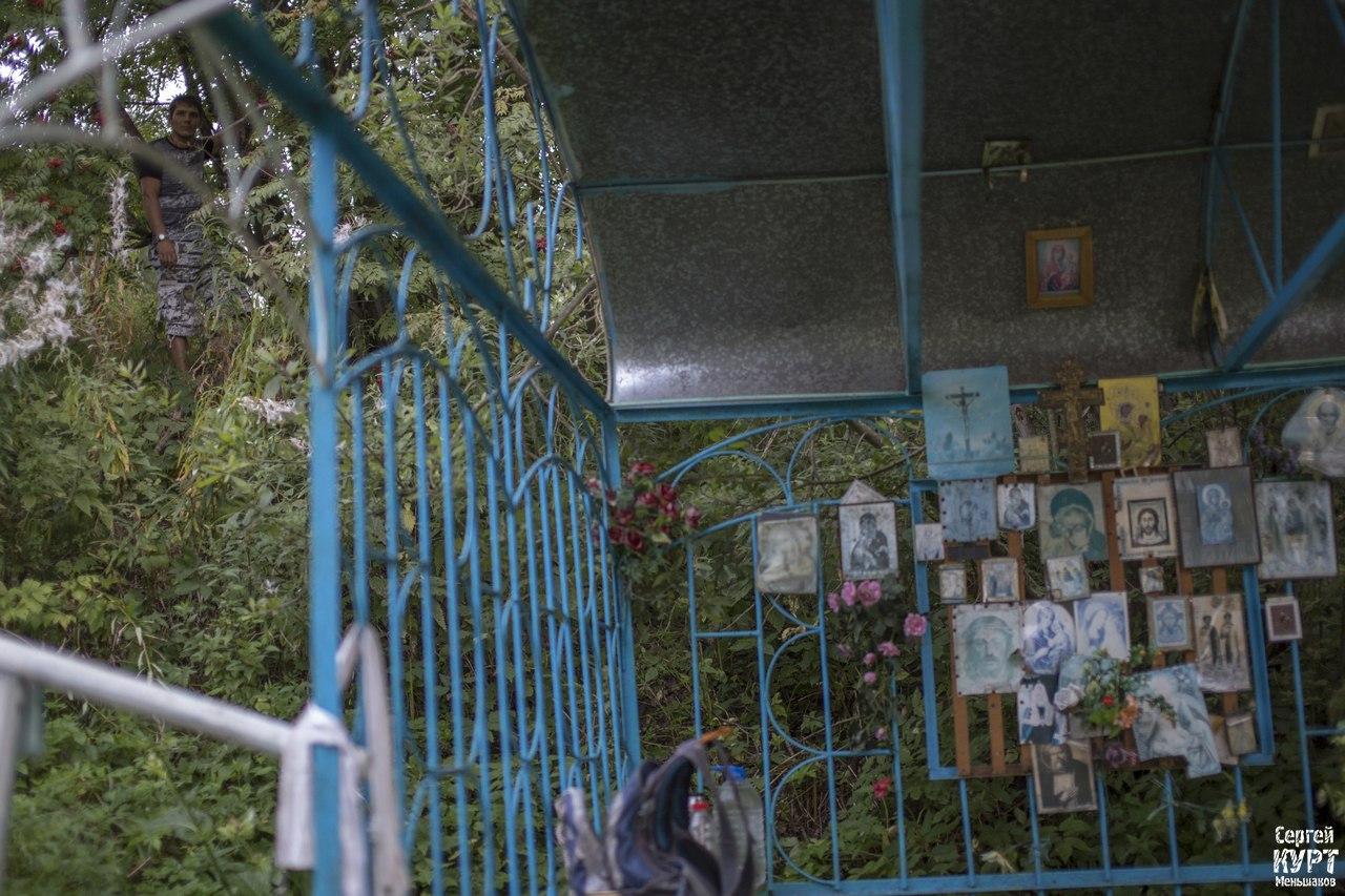 Источник Бориса и Глеба в Ирдоматке Фото с сайта geocaching.su