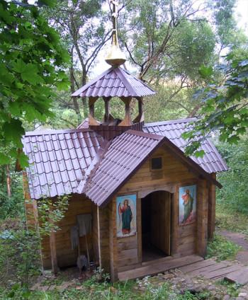 Купель источника Фото с сайта duninofond.ru