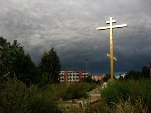 Поклонный крест на Каштачной горе Фото с сайта sluzhenie.tomsk.ru