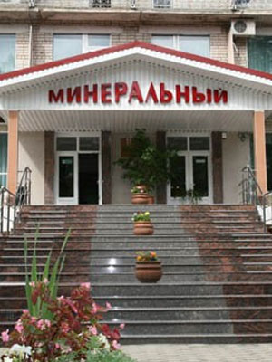 Фото с сайта apsmi.ru