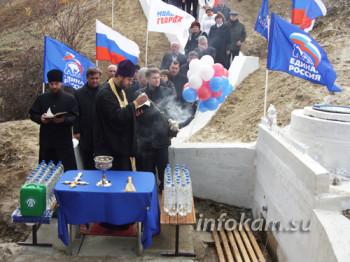 """Открытие источника """"Сидоров"""" Фото с сайта infokam.su"""