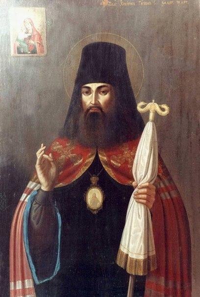 Тихон Задонский. Икона Фото с сайта vk.com