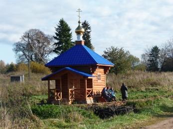 Часовня Параскевы Пятницы в Лядах Фото с сайта pskov-eparhia.ellink.ru