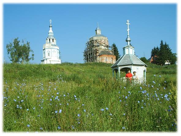 Вид на источник и церкви Фото с сайта kupely.narod.ru
