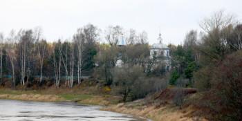 Фото с сайта bn.ru