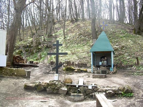 Источник Пантелеимона Целителя Фото с сайта mihailov-monastir.narod.ru