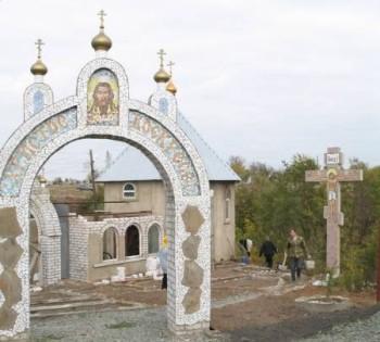 Исток реки Царица Фото с сайта ekskurs-tur.ru