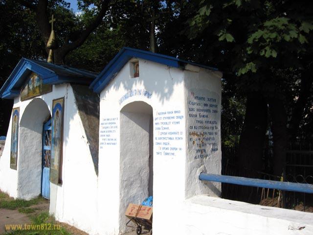 Ворота погоста Камно Фото с сайта town812.ru