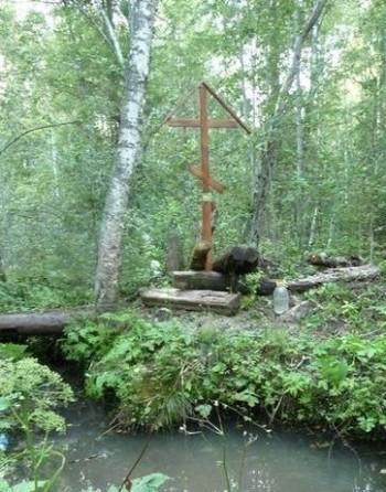 Царский источник. Ляды Фото с сайта tourism.pskovlive.ru