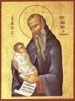 Святой Стилиан. Икона Фото с сайта drevo-info.ru