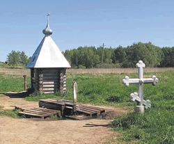 Cвятой источник Святителя Митрофана Фото с сайта newspaper.moe-online.ru