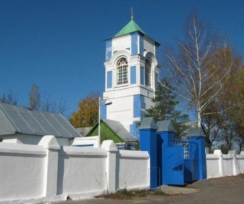Церковь Вознесения Господня Фото с сайта ok.ru