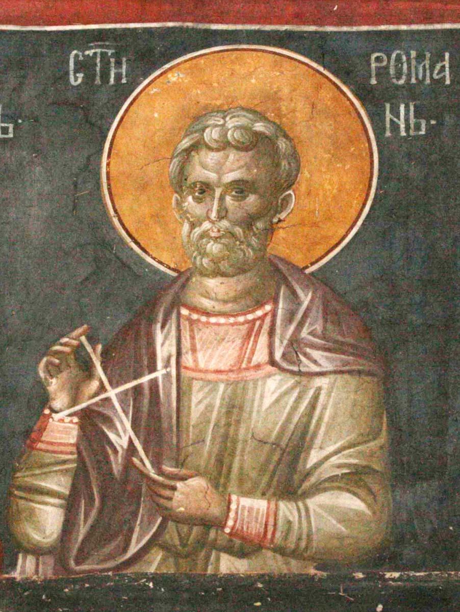Святой преподобный Роман Антиохийский (Сирийский) Фото с сайта azbyka.ru